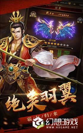 隐王神殿图2