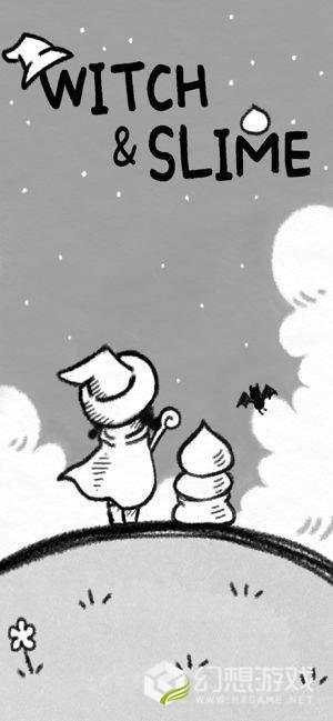 小魔女与史莱姆图2
