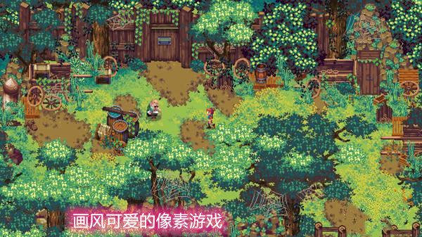 画风可爱的像素游戏