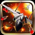 疯狂战机  v1.0.2