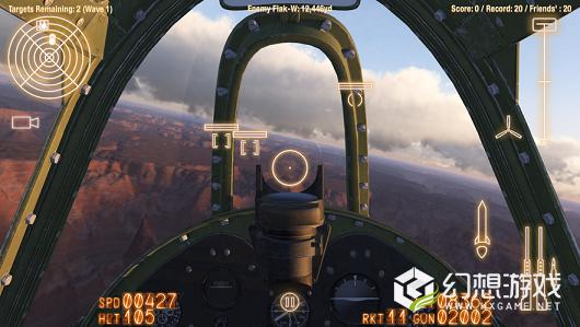 疯狂战机图3