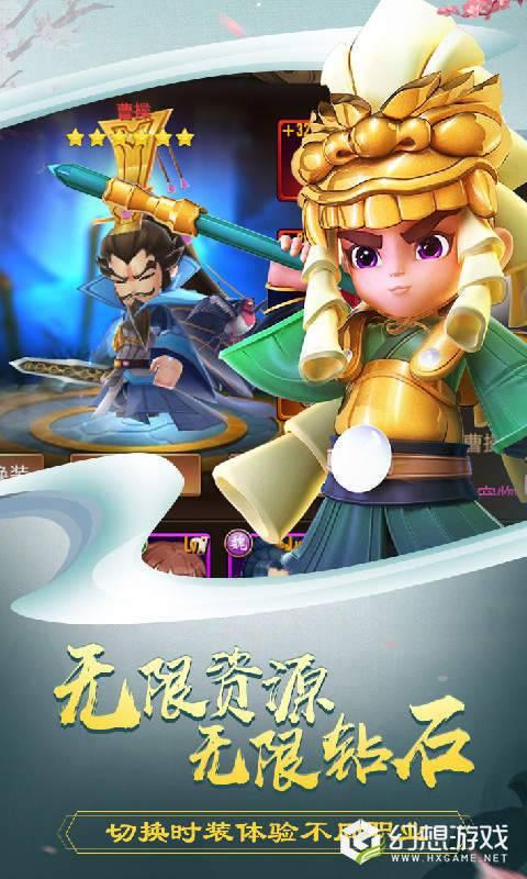 吕小布外传王者版图5