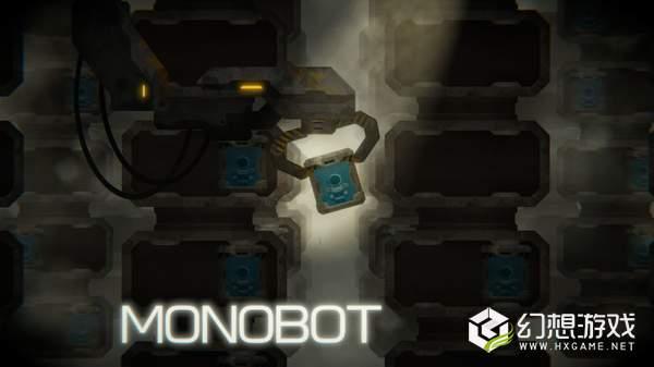 MONOBOT图6