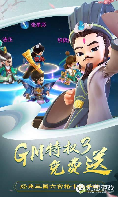 吕小布外传王者版图3