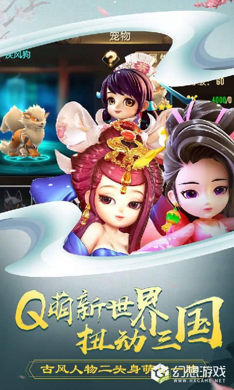 吕小布外传王者版图4