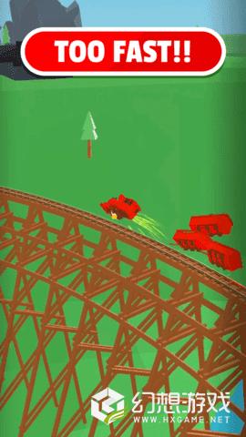 火车冲鸭图2