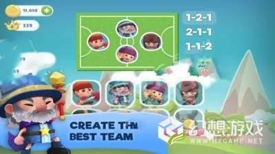 全民宝宝足球赛图2