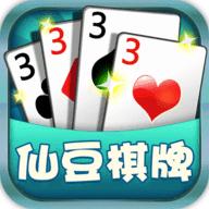 仙豆棋牌4.3.2版本