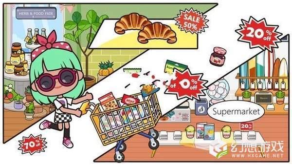 米加小镇购物图3