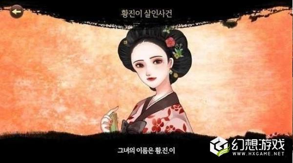 朝鲜名侦探图3