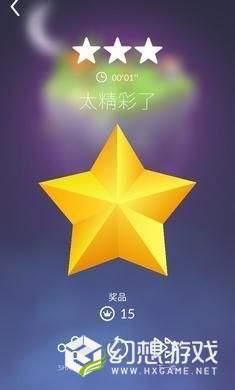 多边形星王子故事图1