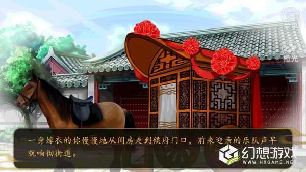 锦玥江山游戏破解版图4