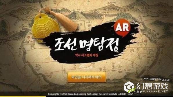 朝鲜名侦探图2