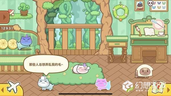 猫旅馆物语图1