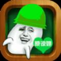 绿帽模拟器