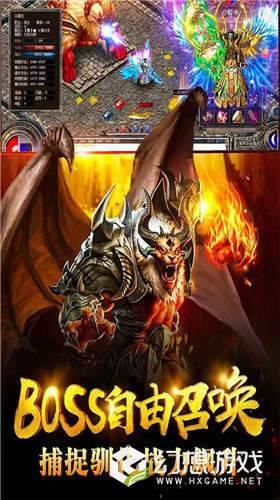 魔侠暗黑大极品图1