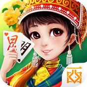 西元昆明棋牌老版本2016