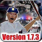 恐怖奶奶警察版  v1.7.3