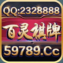 59789cc棋牌