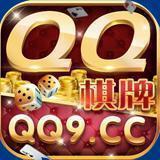 QQ棋牌游戏大厅  v1.0.2