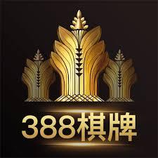 388娱乐棋牌  v1.0.2