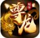 尊龙棋牌娱乐  v1.0.2