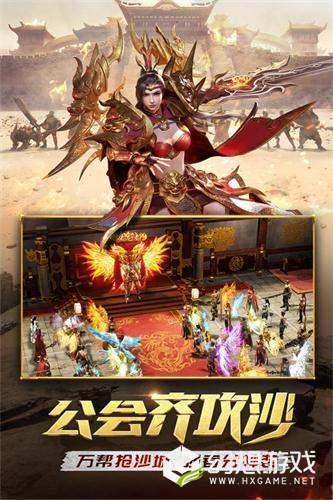 吴孟达传奇游戏图3