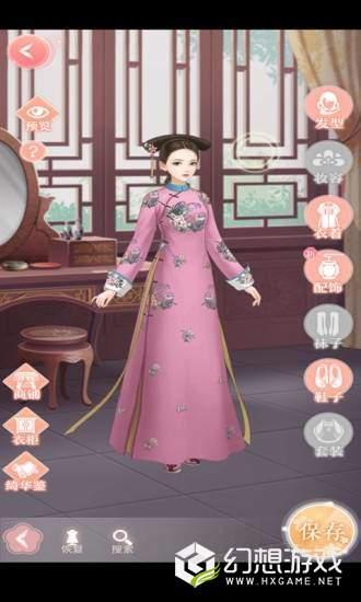 大清皇妃图1