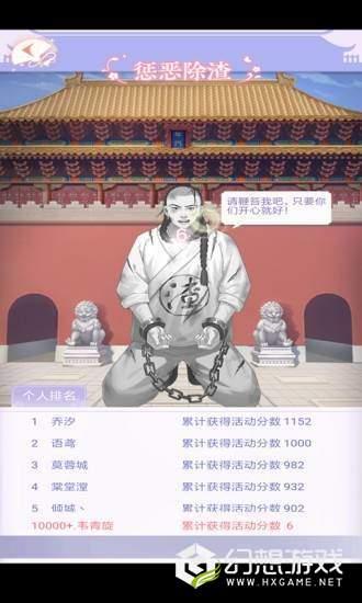 大清皇妃图3