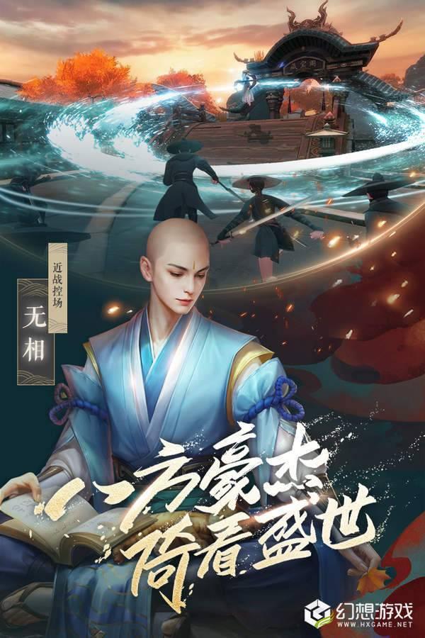 新笑傲江湖图1
