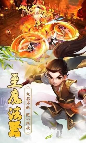 古剑逍遥诛仙图1