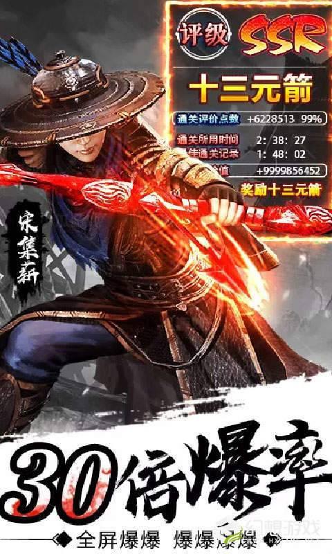 剑来蛮荒天下超V版图4