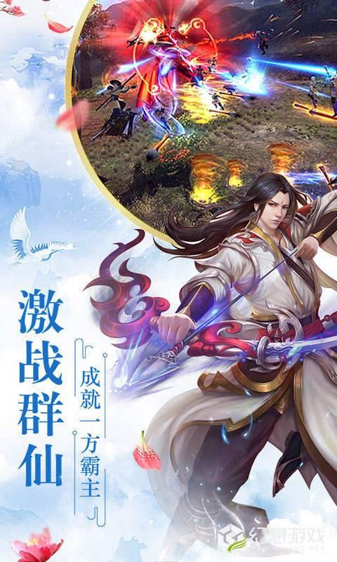 仙界幻世录仙道飞升版图2