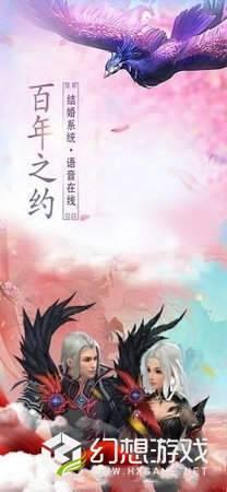 万妖之王图2