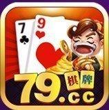 79cc棋牌
