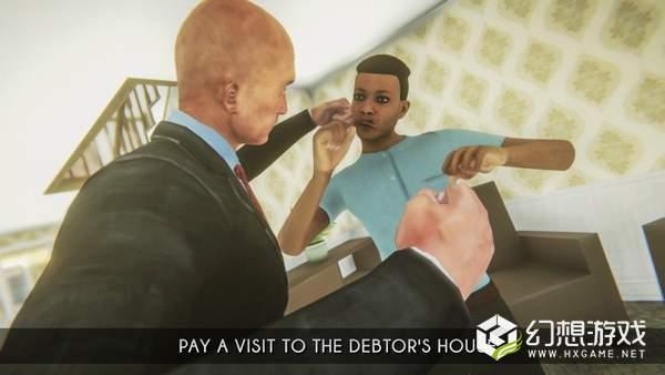 收债员图2