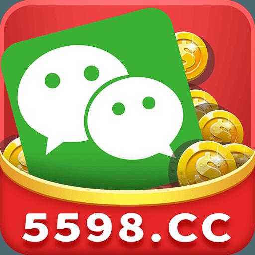 5598cc棋牌