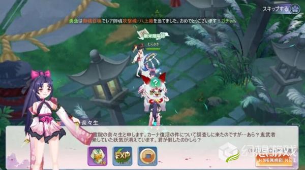 幻妖物语十六夜的轮回图2