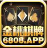 6808金桃棋牌