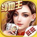 旺旺斗地主红包版  v2.3.6