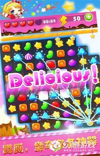 开心消糖果领红包版图2