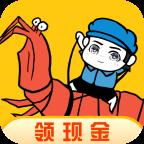皮皮虾传奇红包赚钱版