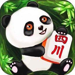 熊猫门清中张幺九将对