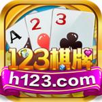 123棋牌游戏官网版