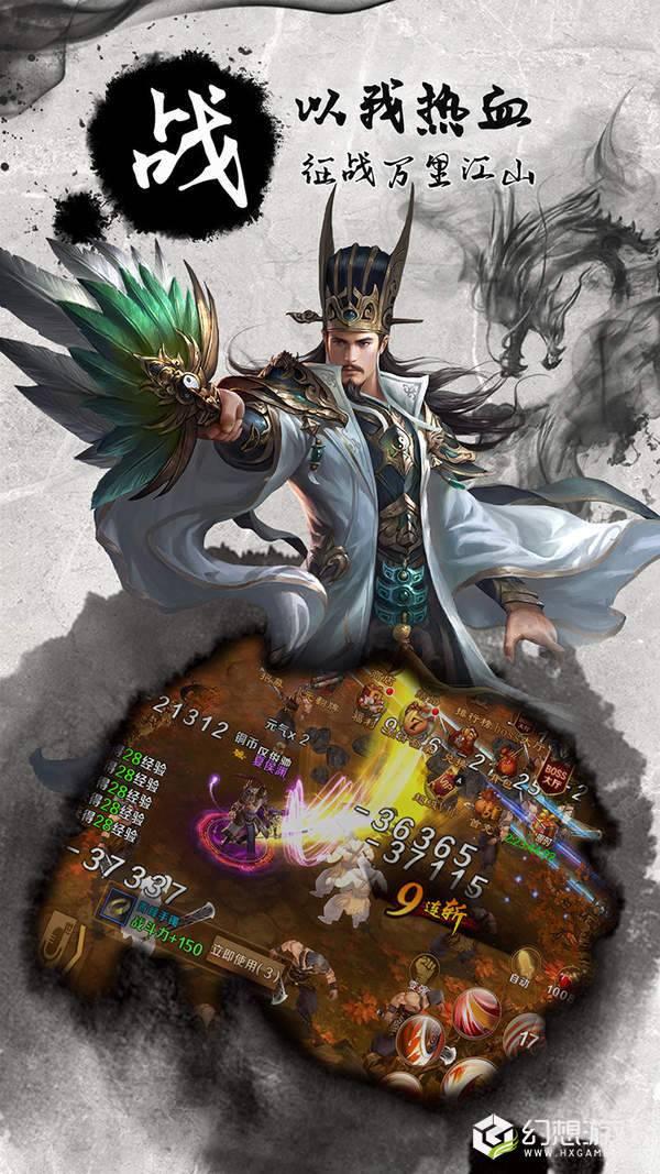 青龙偃月刀图5