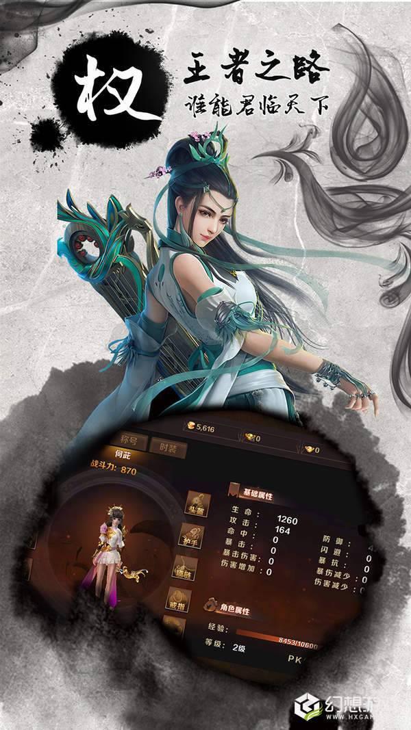 青龙偃月刀图2