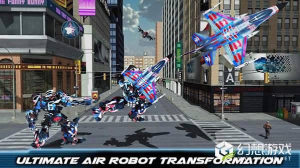 空中机器人战斗机图3