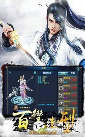 枫霜神器图2