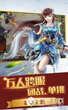 灵飞战纪图3
