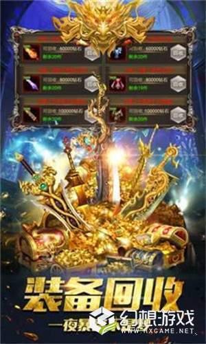 龙族神途神灵大陆图2